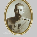 Граф Павел Сергеевич Шереметев