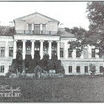 Усадьба Суханово, дворец, парковый фасад. Открытка.