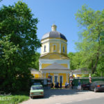 Усадьба Ильинское, церковь