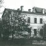 Усадьба Кузьминское, главный дом