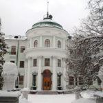 Усадьба Льялово