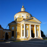 Усадьба Никольское – Гагарино
