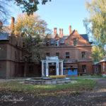 Усадьба Васильевское (Марьино)