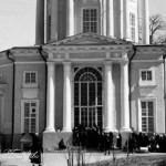 Усадьба Виноградово, Владимирская церковь