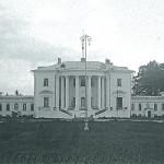 Усадьба Введенское. Фото И.С. Кузнецова, 1920-е гг.