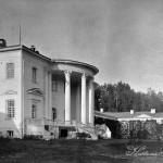 Усадьба Введенское, дворец
