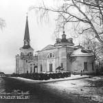Усадьба Введенское, церковь. Фото А.М. Дианова, 1930-е гг.