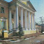 Усадьба Введенское, дворец, фото 1970-х гг.