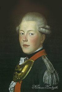 Князь Андрей Иванович Вяземский