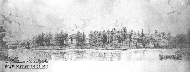 Панорама усадьбы Вяземы вдоль пруда. Проект реставрации Е.П. Щукиной