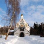 Церковь Спаса Нерукотворного в Клязьме