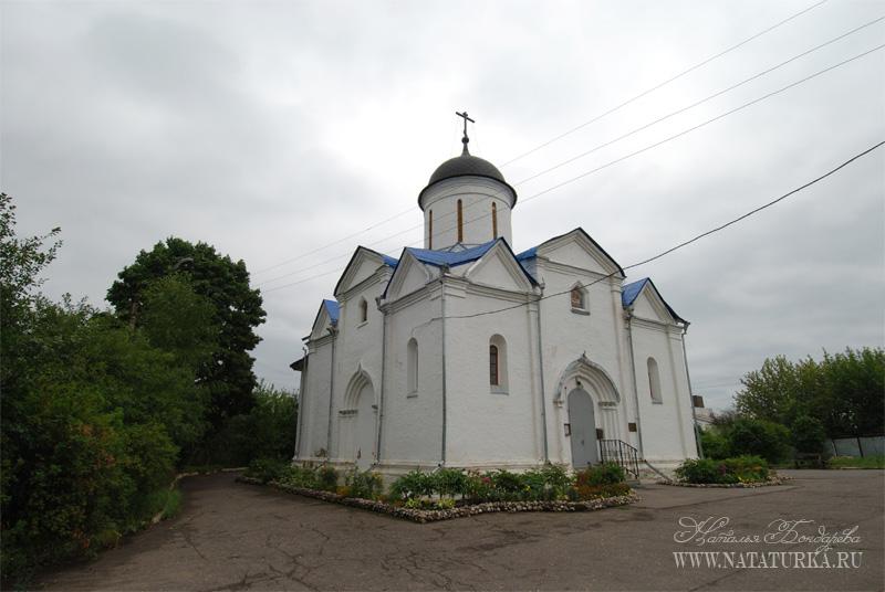 Успенская церковь в Клину