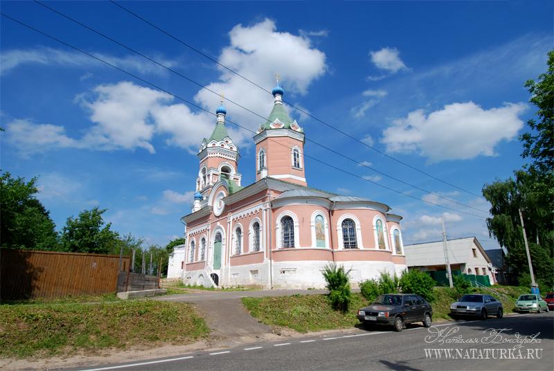 Можайск. Бывший Иакиманский монастырь