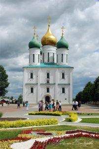 Коломна. Кремль и Соборный комплекс