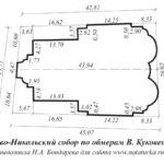 План Ново-Никольского собора в Можайске