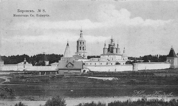 Боровский монастырь схема проезда 668