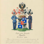 Герб дворянского рода Граббе