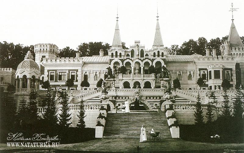Усадьба Кирицы, вид на дворец из парка. Архивное фото