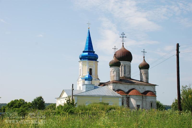 Иванишский Успенский монастырь