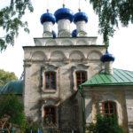 Церковь Никола Рожок