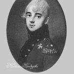 Князь БОРИС АЛЕКСЕЕВИЧ КУРАКИН