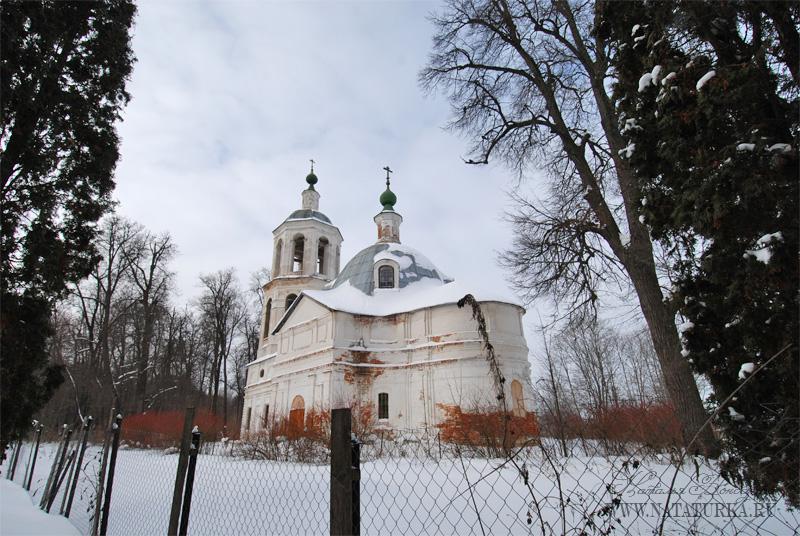 Церковь Рождества Христова в бывшей усадьбе Рождествено-Телятьево