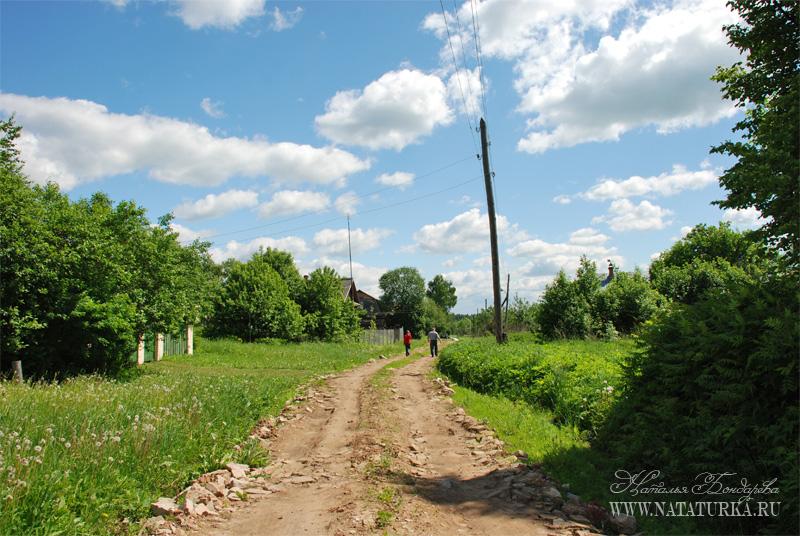 Окраина села Слободка