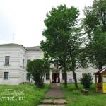 Усадьба Михайловское (Торопецкий район, Тверская область)