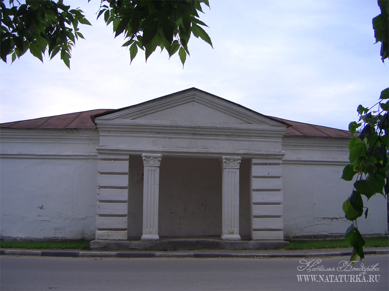 Усадьба Лукино-Варино