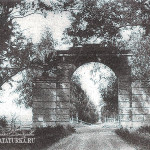 Усадьба Узкое, ворота въезда в усадьбу