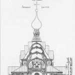 Усадьба Талашкино, проект церкви