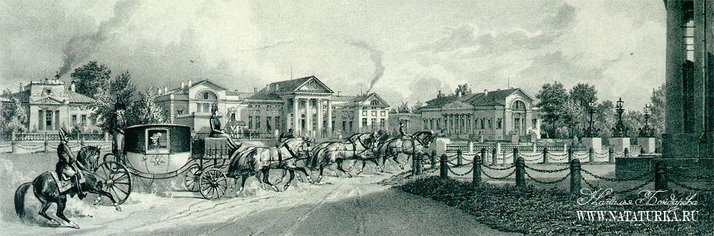 Усадьба Кузьминки. Вид главного дома. 1841 г. Литография Ф. Бенуа