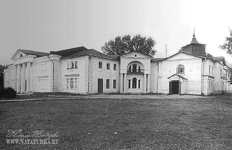 Усадьба Старая Вичуга, архивное фото