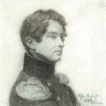 Д. Н. Шереметев - владелец усадьбы Марково