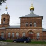 Усадьба Новый Милет. Никольская церковь