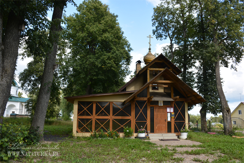 Усадьба Рай Смоленская область