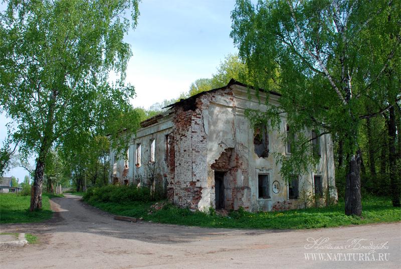 Усадьба Аполье, главный дом