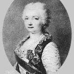 Княгиня ЕКАТЕРИНА РОМАНОВНА ДАШКОВА