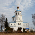 Усадьба Спасское-Телешево