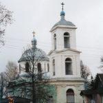 Усадьба Селинское
