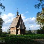 Церковь Воскресения, гора Левитана
