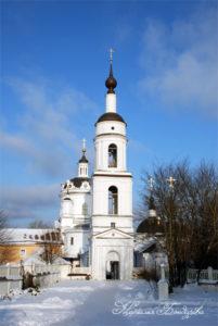 Малоярославец. Николаевский Черноостровский монастырь