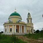 Усадьба Архангельское Бове
