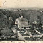 Село Клементьево, вид на парк
