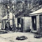 Лагерь при с. Клементьеве. Офицерские бараки