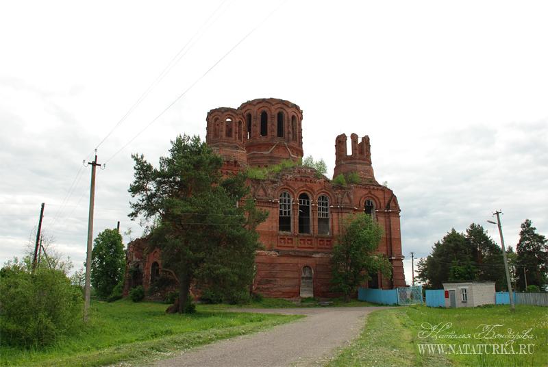 Ромашкино. Троицкий собор