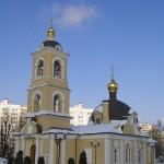 Одинцово Гребневская церковь