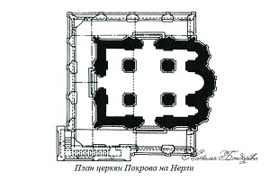 Церковь Покрова на Нерли, план