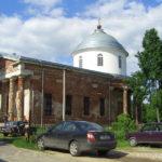 Усадьба Троицкое-Ратманово