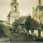 Никола-Высока Тверская область